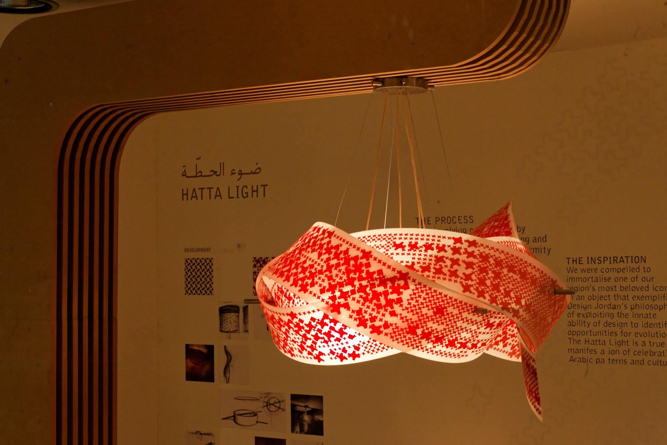 Hatta Lamp-1