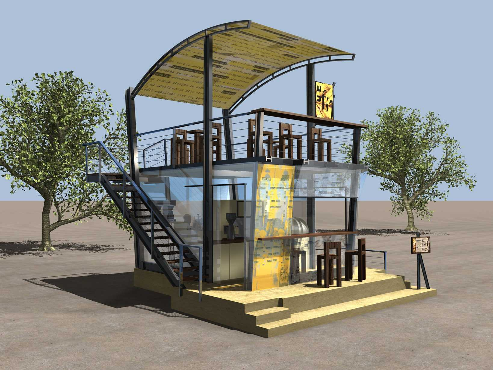 outdoor coffee kiosk tallal product development